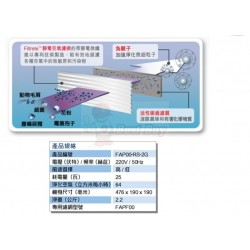 3M  Ultra Quiet FAP00-RS-2G  Filtrete™ 淨呼吸™ 空氣清新機