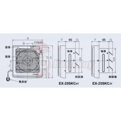 MITSUBISHI  三菱 EX-20SKC4T  抽氣扇