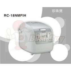 Toshiba  東芝   RC-18NMFIH 珍珠煲