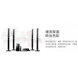 Samsung 三星HT-D6750W 家庭影音