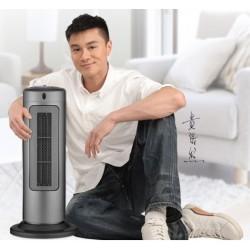 尚朋堂 1900W 陶瓷電暖器