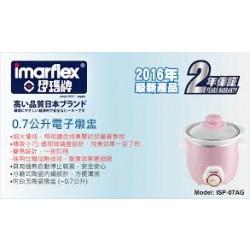 Imarflex伊瑪 燉盅 ISP-07AG