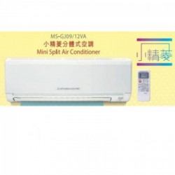 MITSUBISHI 三菱電機 MSGJ12VA 1.5匹 (纖巧型)分體式冷氣機