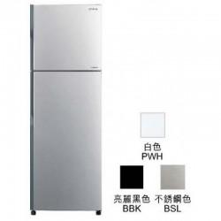 Hitachi 日立 RH230P7H 229L 雙門雪櫃