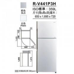 HITACHI 日立 RV441P3H 359公升 頂層冷藏式雙門雪白