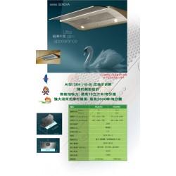 Pacific 太平洋  PR-2070U  /  PR-2090U  嵌入式  抽油煙機