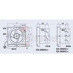Mitsubishi 三菱 EX-25SHC3T/EX-30SHC3T 抽氣扇