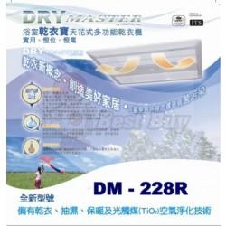 DryMaster DM - 228R Multi - functional dryer