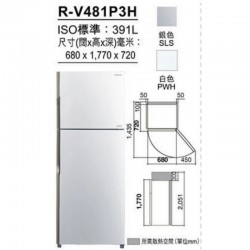 HITACHI 日立 RV481P3H 391公升 頂層冷藏式雙門雪櫃